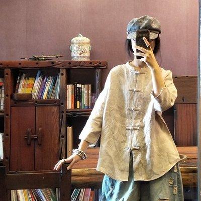 【子芸芳】原創純亞麻砂洗復古盤扣對襟襯衫薄外套