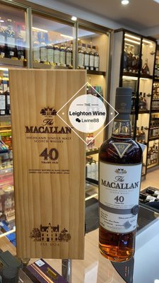 Macallan 40 Years Old Sherry Oak 2017 Realease