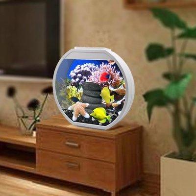 水族箱 創意小魚缸客廳家用桌面圓形玻璃生態懶人造景金魚小型免換水族箱 LX免運