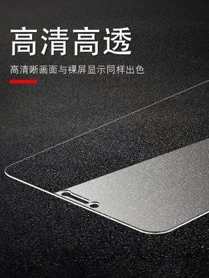歐珀 OPPO X909 / Find5 鋼化膜 oppox909 玻璃保護貼 9H硬度防刮保護膜