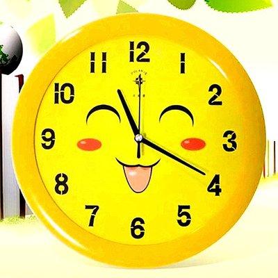 掛鐘 北極星靜音可愛掛鐘時尚笑臉石英鐘兒童房臥室鐘表掛表12英寸   全館免運