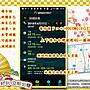 [日本好好玩]1年 12個月 一年 日本上網卡 60G超高用量 4G 吃到飽 送行李秤 DOCOMO 日本 網卡