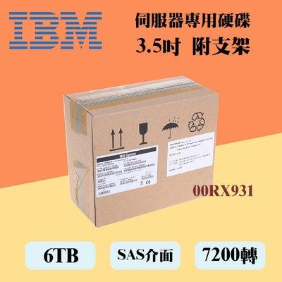 全新盒裝IBM 00RX931 6TB 7.2K轉 3.5吋 SAS V3500 V3700伺服器硬碟
