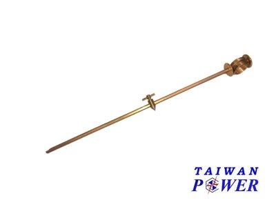 【TAIWAN POWER】清水牌電離子空氣切割機 p-80 銅製圓規 耗材 焊切設備 焊接 電焊機 空壓機 發電機