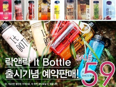 蝦靡龍美【KT395】隨手杯 韓國 日本 My bottle 隨行杯 水壺 水瓶 檸檬杯 冷水壺 星巴克 咖啡杯 飲料瓶