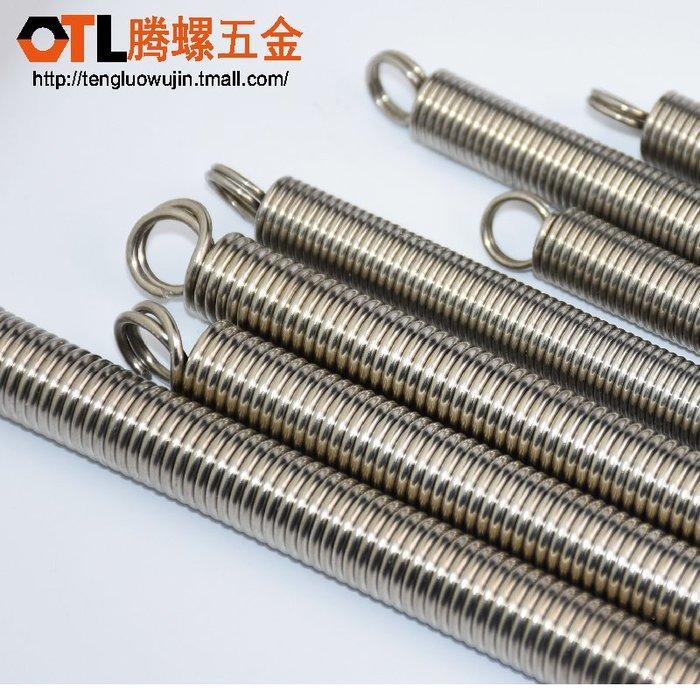 爆款線徑0.3/0.5/0.6/0.7/0.8/1mm 304不銹鋼拉簧 拉力彈簧 拉伸彈簧#彈簧#不鏽鋼#壓縮
