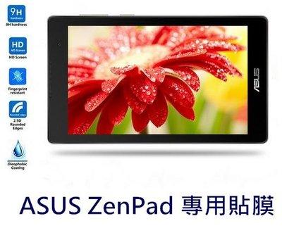 【磨砂】ASUS ZenPad 8.0 Z380KL Z380KNL Z380C 霧面 螢幕保護貼 保護膜 貼膜 保護貼 新北市