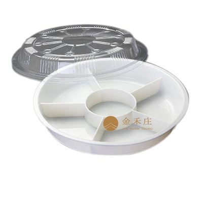 【金禾庄包裝材料】PP-六格冷盤(底)-白 10個(不含蓋) 塑膠餐盒 外帶/微波/耐熱容器 多格冷盤容器 外燴專用