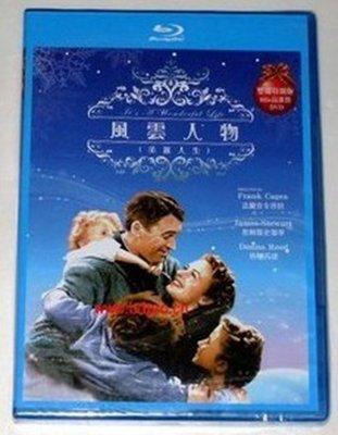 【藍光電影】BD50 風雲人物/生活多美好 帶國語 It's a Wonderful Life 94-004