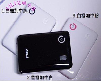 不送充電線 第六代(4節) AILI電池盒 行動電源 行動電源盒 18650 安桌蘋果可 三色 5V2A USB 雙輸出 桃園市