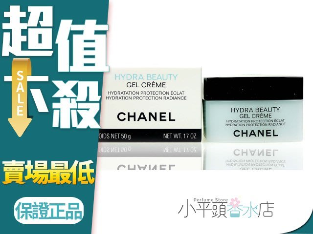 《小平頭香水店》CHANEL 香奈兒 山茶花保濕水凝霜 50ML