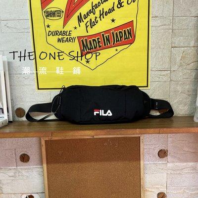 FILA 腰包 側背包 斜背包 隨身包 肩背包 包包 背包 黑色