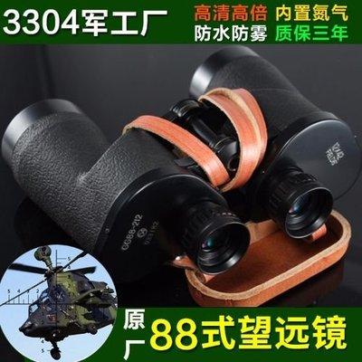 正品88式軍雙筒望遠鏡金屬測距高倍高清防水找蜜蜂望演唱會時光里雜貨鋪