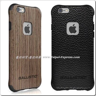 2款可選!! ※台北快貨※美國 Ballistic Urbanite SELECT保護殼 iPhone 6(S) 4.7