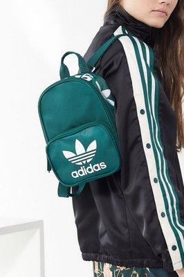 【Your Store】美牌 Adidas 新款 Santiago Mini 女款 後背小包 森林綠配色