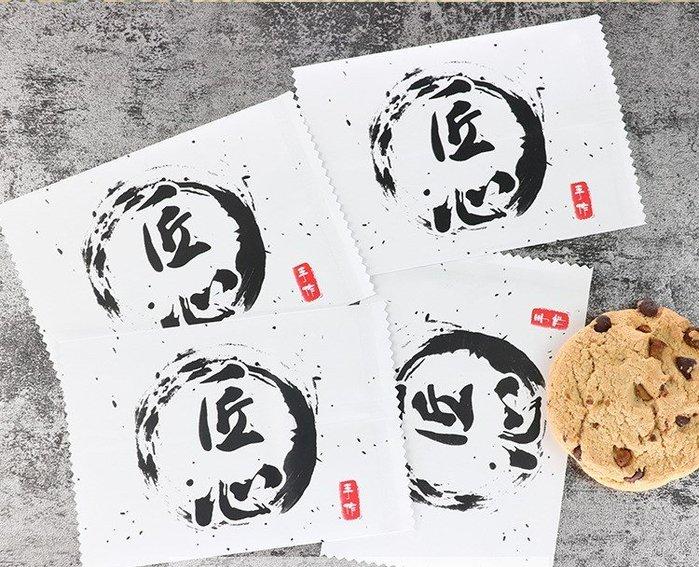 Amy烘焙網:50入/10X7北歐風簡約匠心手作加厚鋁膜雙層複合包裝袋/雪花酥牛扎餅封口袋/餅乾包裝袋