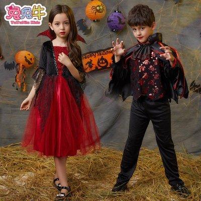 萬圣節兒童服裝女禮服女童公主裙男童死神恐怖吸血鬼衣披風演出服