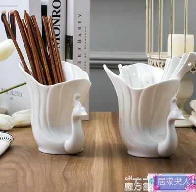 白勺托骨瓷筷子筒廚房用品景德鎮陶瓷器筷子籠餐具收納家用【居家夫人】