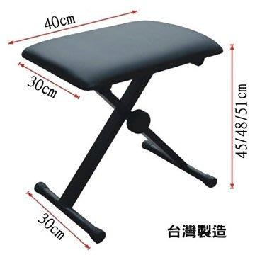【奇歌】MIT台灣製造,琴椅,厚實軟墊,加粗鋼管,三段調整,收納方便,安全卡榫,鋼琴椅,電鋼琴椅,電子琴椅