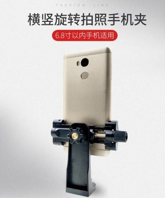 ZIHOPE 相機三腳架 大號手機夾子通用相機三腳架云臺轉接座自拍桿固定手機支架ZI812