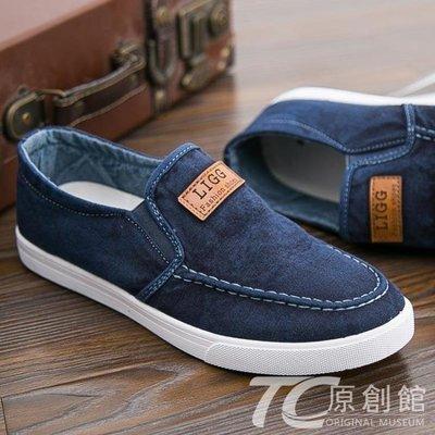 春夏季男士潮流鞋運動鞋帆布鞋休閑鞋老北京一腳蹬套腳懶人鞋男鞋