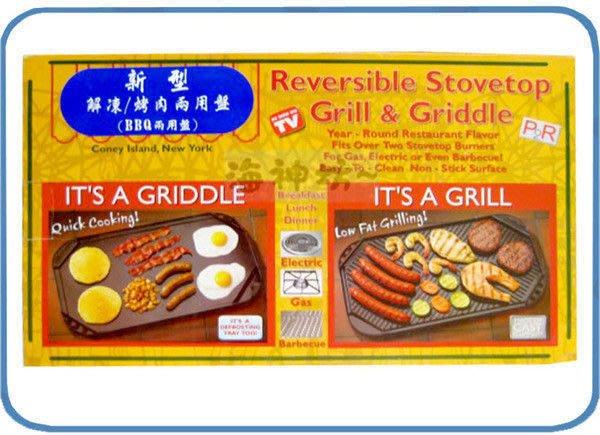 海神坊=台灣製 CH-007 解凍 烤肉兩用盤 BBQ 大烤盤 平底煎盤 燒肉盤 燒烤盤 鐵板燒盤 10入3400元免運