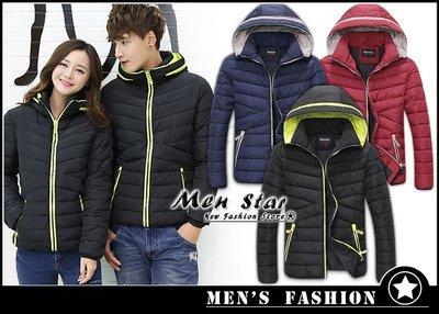 【Men Star】免運費 韓版防寒外套 夾克外套 羽絨外套 羽絨服 男 女 媲美 stage uniqlo 極度乾燥