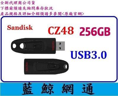 【藍鯨】全新公司貨@Sandisk CZ48 256GB 256G Ultra USB 3.0 高速 隨身碟 高雄市