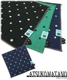 日本製 插畫家 MTSUKO MATANO 水玉貓咪系列 三重紗手帕