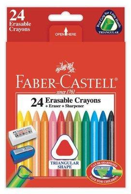 ☆天才老爸☆←【輝柏 輝伯 Faber-Castell】可擦拭三角可擦蠟筆 (24色) 內附橡皮擦+削筆器