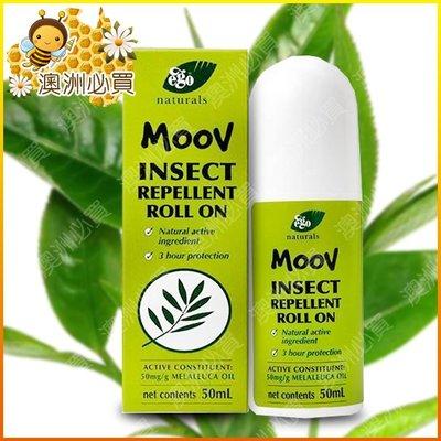 【澳洲必買】Moov 意高 Insect Repellent Roll On 天然茶樹防蚊精油(滾珠瓶) 50ml