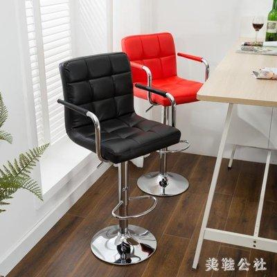 升降椅 吧臺椅升降椅高腳凳子靠背 ZB1876