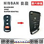 NISSAN 日產 BLUEBIRD SUPER SENTRA 350Z 晶...