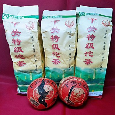 (現貨) 2004年下關特級沱茶 便裝生茶!云南普洱茶 大理特產 迷你茶磚 普洱茶餅 普洱茶磚 伴手禮