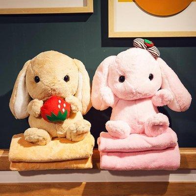 垂耳兔子車載抱枕被子兩用靠墊午休空調毯子汽車辦公室腰靠枕學生