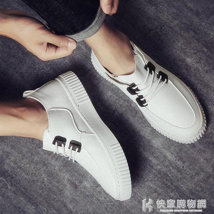 運動鞋男鞋學生透氣白色板鞋韓版潮流百搭潮鞋小白鞋男士運動休閒鞋