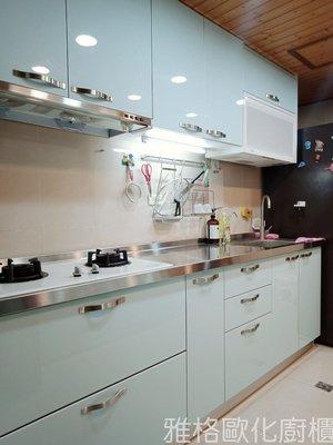【雅格廚櫃】工廠直營~一字型廚櫃、流理台、廚具、鋁邊水晶門板、喜特麗三機、不鏽鋼檯面、後排櫃