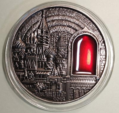 克里姆林宮仿古紀念章1枚。---(紀念章不是金幣不是銀幣)