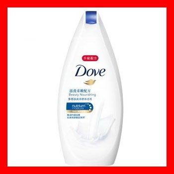 【Dove 多芬】滋養柔膚沐浴乳200ML/多芬滋養柔膚沐浴乳~效期2023年5月