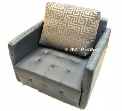 【新集傢俱】情人椅 單人牛皮沙發 鱷魚皮+水鑽 0622-111