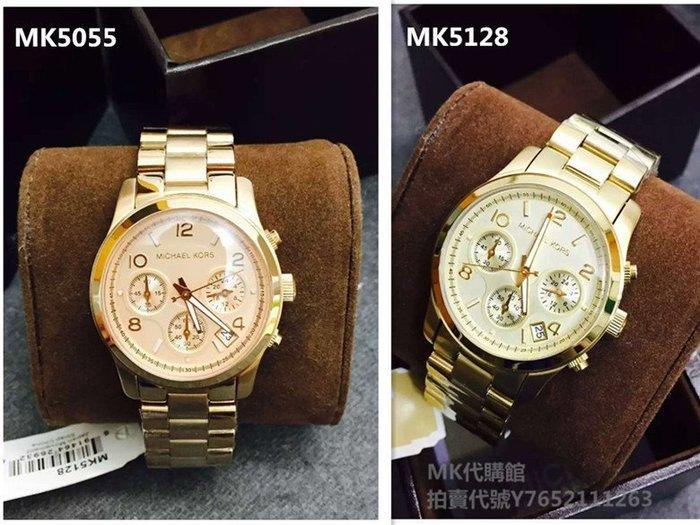 【Michael Kors代購館 】美國正品MK5055 MK5128 最熱銷款 三眼石英日期手錶 中性錶女錶 促銷現貨