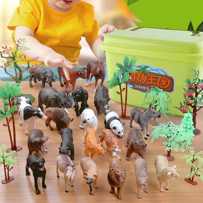 5Cgo【樂趣購】564214713442 兒童玩具動物園恐龍玩具套裝仿真動物模型大號老虎獅子過家家男孩女孩禮物3-9歲