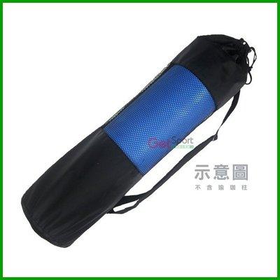 束口背袋(直徑21cm)(附肩帶/束口袋/收納袋/束袋/肩背袋/瑜珈墊背袋)