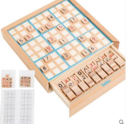 『格倫雅品』數獨遊戲棋九宮格木制小學生教具兒童益智力玩具男孩數字棋類禮物