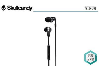 《視冠 高雄》Skullcandy STRUM 四壯 黑+銀 耳塞式 耳機 防線控 入耳式 潮牌 公司貨