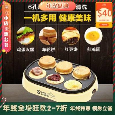 A&R~全新 EUPA TSK-2131MF -DIY 紅豆餅機 車輪餅-隨時與家人、朋友,香噴噴、可口的,