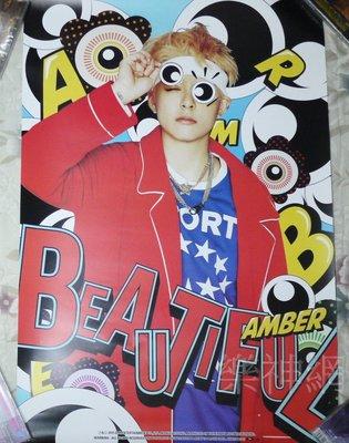 f(x) fx Amber Mini Album Vol. 1 Beautiful【台版宣傳海報】未貼