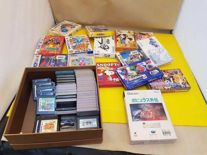 ☆誠信3C☆買賣交換最划算☆各式 GameBoy 遊戲片 一片 只賣50~500  請自行或請人來店選