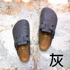 Birkenstock Boston 波士頓系列 羊毛氈 半包拖鞋 包頭拖鞋-灰/炭灰/可可