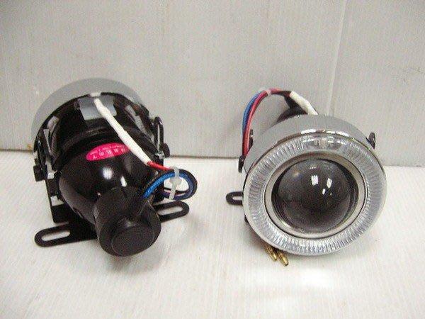 @Tokyo東京車燈部品@國產 H3 LED光圈魚眼含腳架 亦可改裝為霧燈一顆450